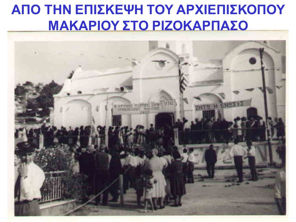 Γ' ΤΑΞΗ ΔΗΜΟΤΙΚΟΥ ΑΡΡΕΝΑΓΩΓΕΙΟΥ 1964- 5
