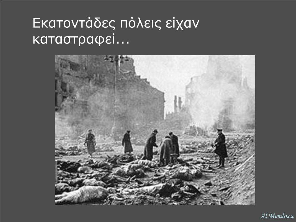 Ήταν το έτος 1945. Μόλις είχε τελειώσει ο Δεύτερος Παγκόσμιος Πόλεμος…