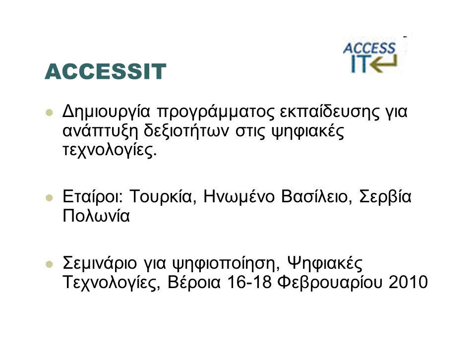 ACCESSIT Δημιουργία προγράμματος εκπαίδευσης για ανάπτυξη δεξιοτήτων στις ψηφιακές τεχνολογίες.