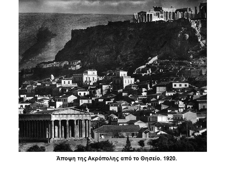Άποψη της Ακρόπολης από το Θησείο. 1920.