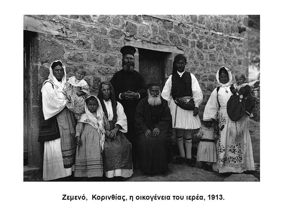 Ζεμενό, Κορινθίας, η οικογένεια του ιερέα, 1913.