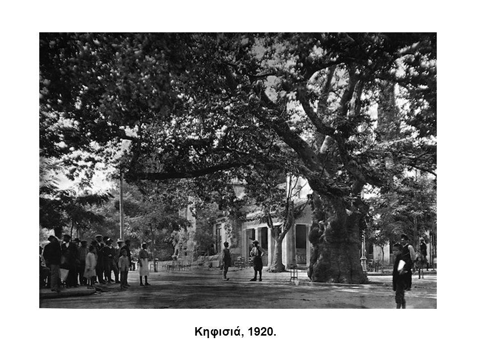 Κηφισιά, 1920.