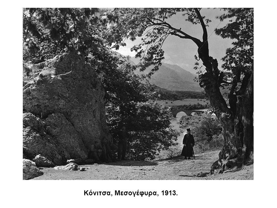 Κόνιτσα, Μεσογέφυρα, 1913.