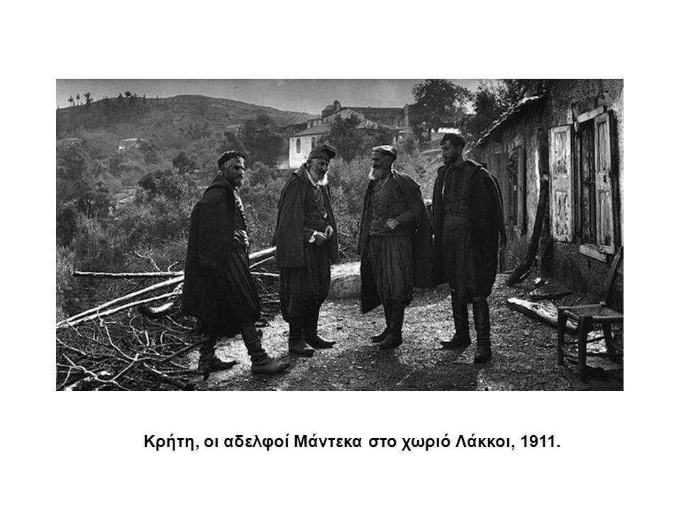 Κρήτη, οι αδελφοί Μάντεκα στο χωριό Λάκκοι, 1911.