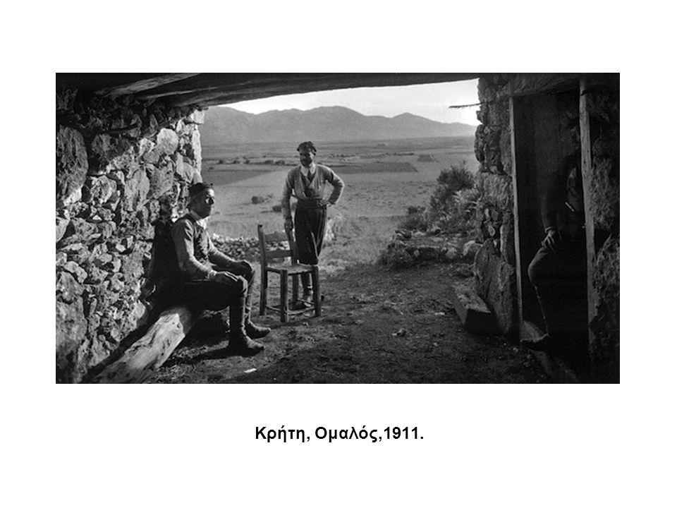 Κρήτη, Ομαλός,1911.