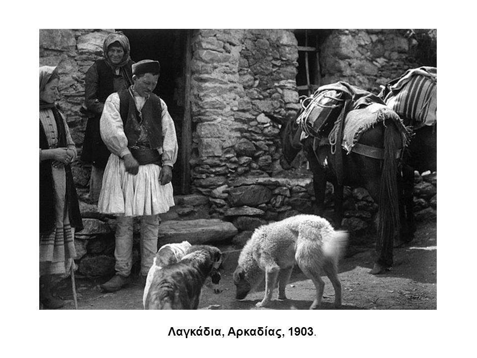 Λαγκάδια, Αρκαδίας, 1903.