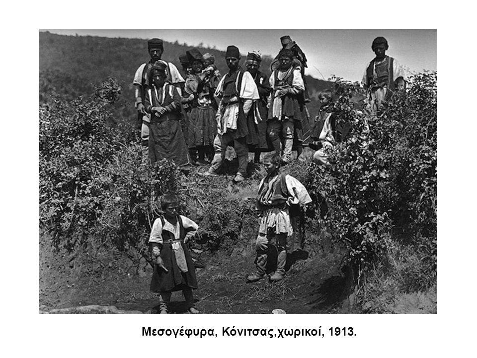 Μεσογέφυρα, Κόνιτσας,χωρικοί, 1913.