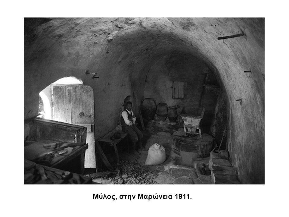 Μύλος, στην Μαρώνεια 1911.