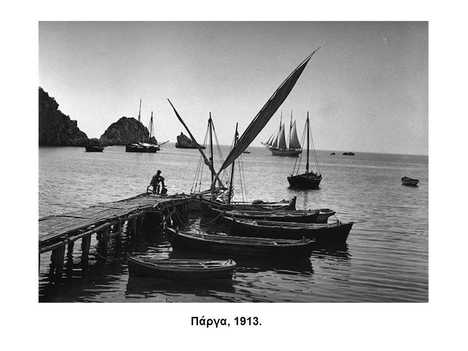 Πάργα, 1913.