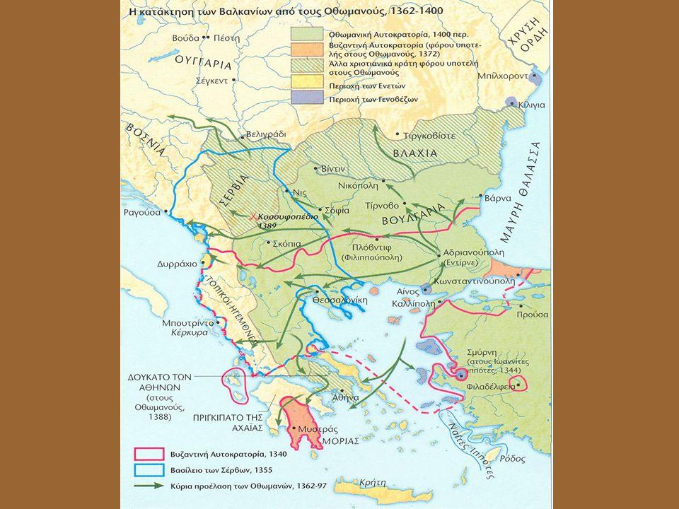 ΜΑΧΗ ΣΤΟ ΚΟΣΣΥΦΟΠΕΔΙΟ 1389 ΝΙΚΗ ΕΝΑΝΤΙΟΝ ΤΩΝ ΣΕΡΒΩΝ