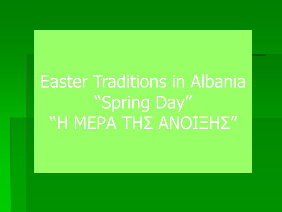 "Easter Traditions in Albania ""Spring Day"" ""Η ΜΕΡΑ ΤΗΣ AΝΟΙΞΗΣ"""