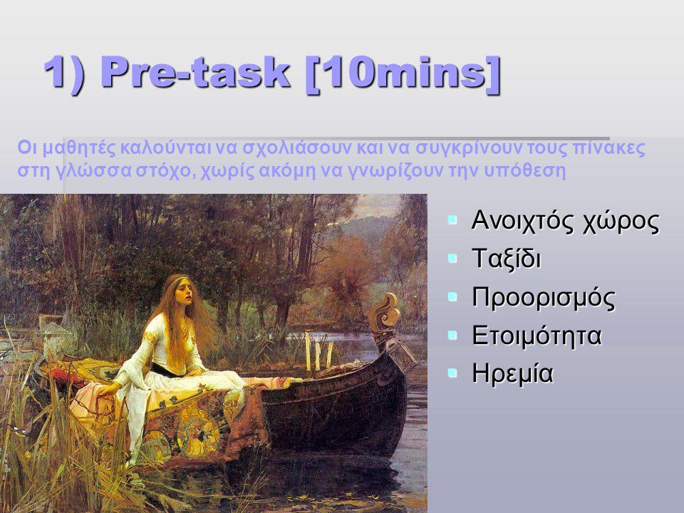 1) Pre-task [10mins]  Ανοιχτός χώρος  Ταξίδι  Προορισμός  Ετοιμότητα  Ηρεμία Οι μαθητές καλούνται να σχολιάσουν και να συγκρίνουν τους πίνακες στη γλώσσα στόχο, χωρίς ακόμη να γνωρίζουν την υπόθεση