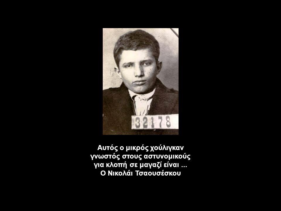 Αυτός ο νεαρός πρωτοπόρος, μισητός από τους συμμαθητές του, είναι... Ο Βλαντιμίρ Πούτιν
