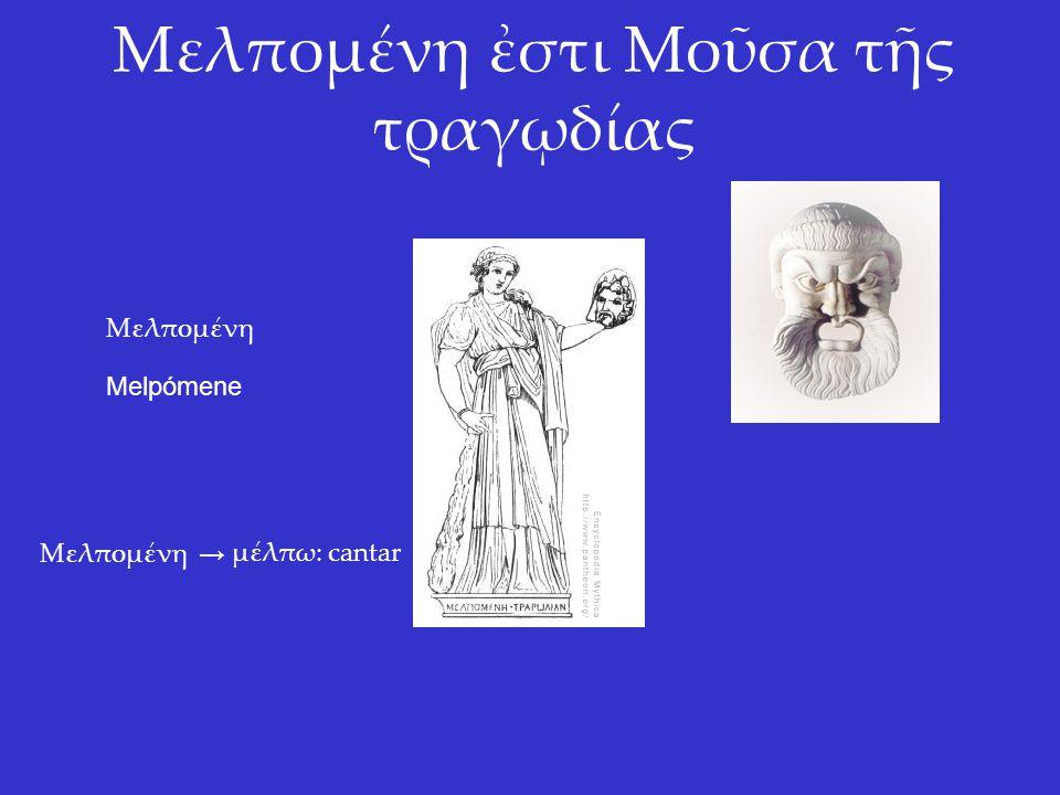 Μελπομένη ἐστι Μοῦσα τῆς τραγῳδίας Μελπομένη Melpómene Μελπομένη → μέλπω: cantar