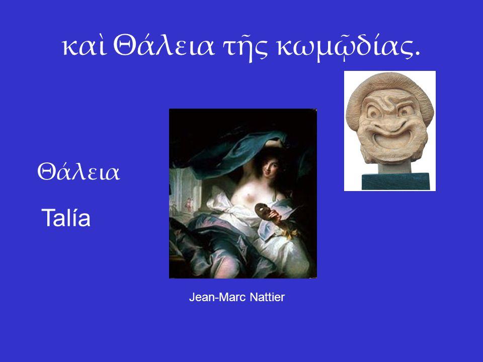 καὶ Θάλεια τῆς κωμῷδίας. Θάλεια Talía Jean-Marc Nattier