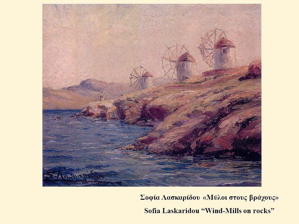 """Νικόλαος Χειμώνας «Η παράγκα» Nikolaos Himonas """"The Hut"""""""