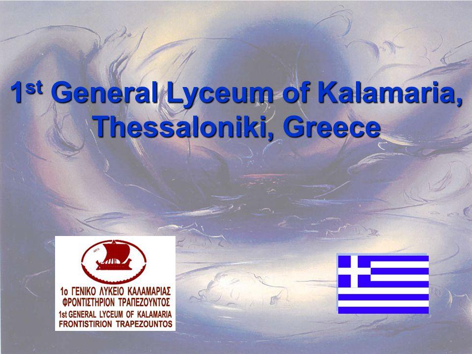 1 st General Lyceum of Kalamaria, Thessaloniki, Greece