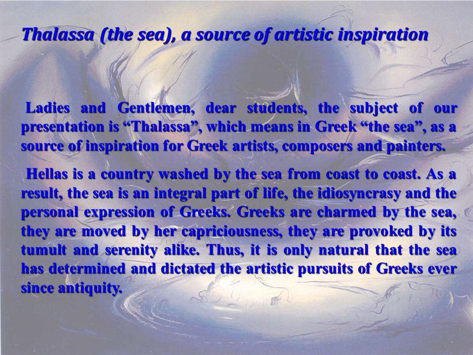 Πομπηία «Αναδυομένη Αφροδίτη» Pompei Afrodite Anadyomene