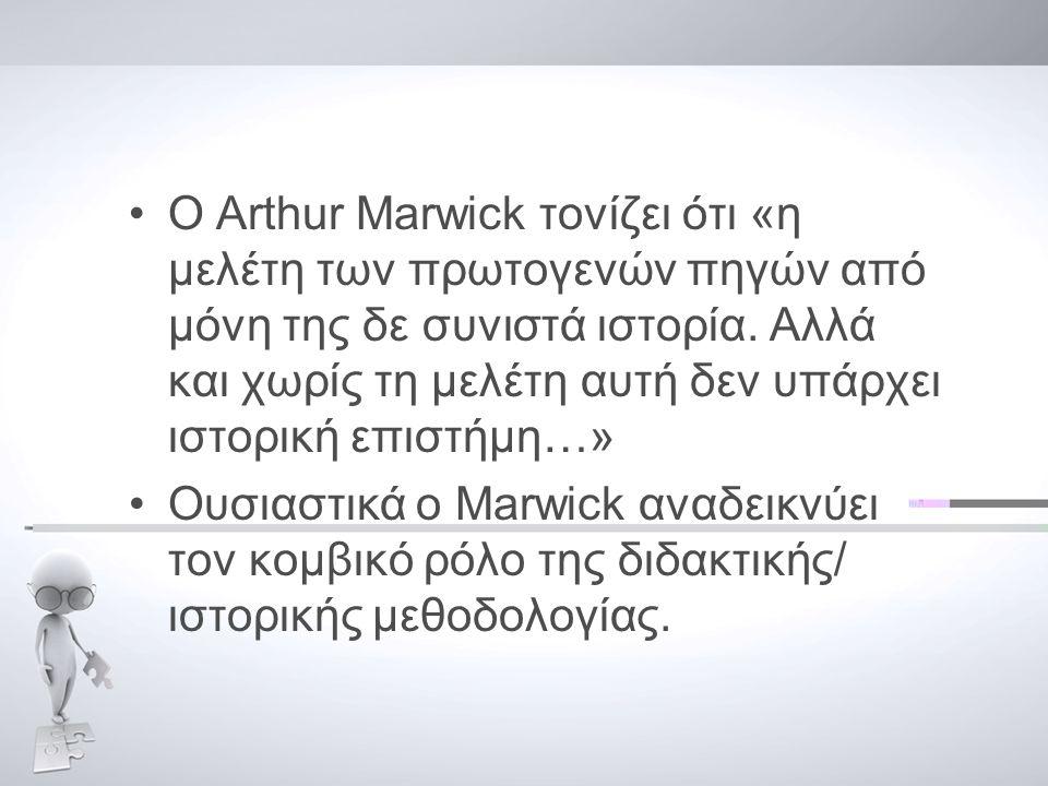 O Arthur Marwick τονίζει ότι «η μελέτη των πρωτογενών πηγών από μόνη της δε συνιστά ιστορία.
