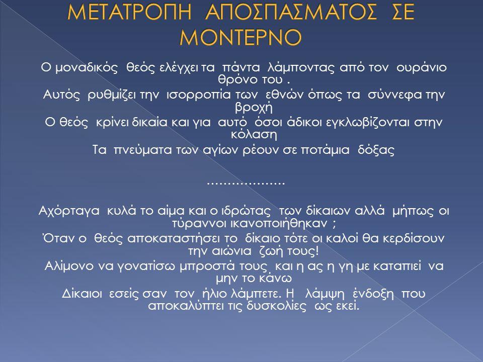 ΑΝΔΡΕΑΣ ΚΑΛΒΟΣ ΕΞΩΦΥΛΛΟ ΕΡΓΟΥ(ΛΥΡΑ)