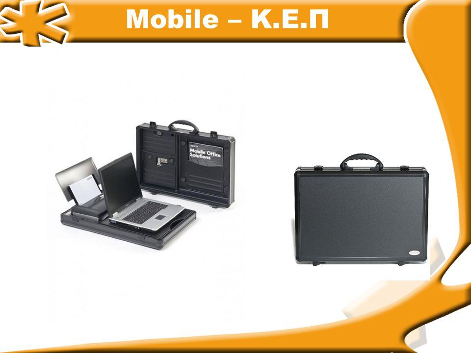 Mobile – Κ.Ε.Π