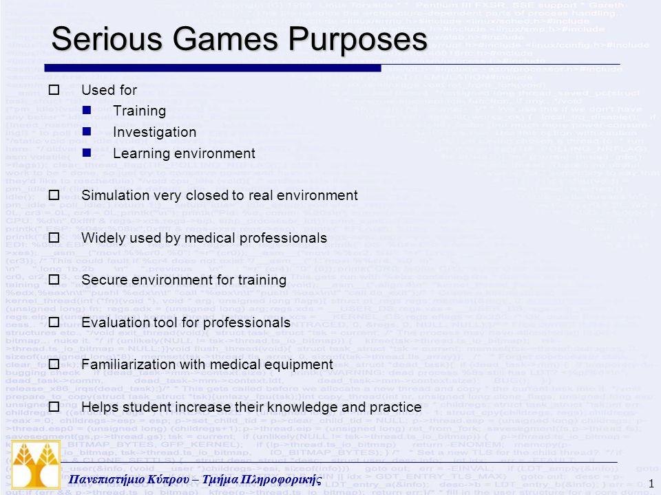 Πανεπιστήμιο Κύπρου – Τμήμα Πληροφορικής Scope and objectives of the video  Pulse!.
