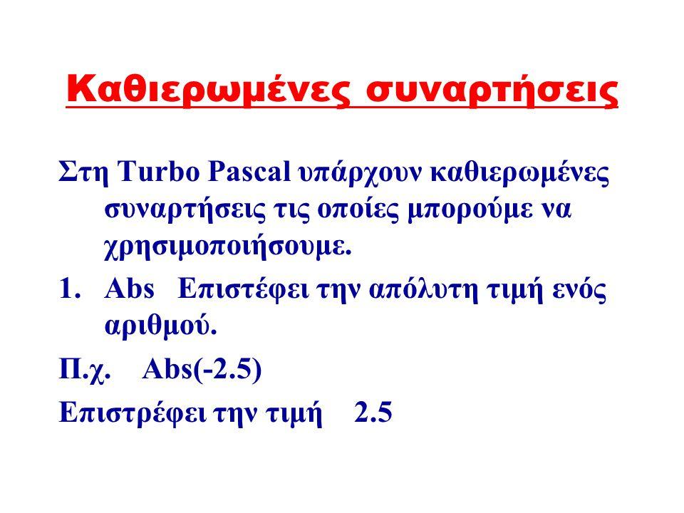 """ΠΡΟΓΡΑΜΜΑ Πίνακας 'Εισαγωγή σταθεράς τιμής του π π ← 3.14159 'Επεξεργασία δεδομένων ΓΡΑΨΕ """"Ακτίνα, Γινόμενο"""" R ← 1 ΟΣΟ R<=5 Γ ← π*R ΓΡΑΨΕ R, Γ R ← R+1"""