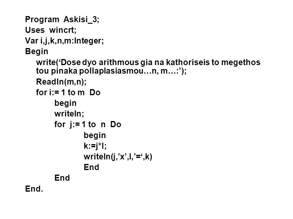 Program Askisi_2_b; Uses wincrt; Var sum,num:Integer; Begin sum:=0; num:=1; while num<26 Do Begin sum:=sum+num; num:=num+1 End; Writeln('To athrisma t