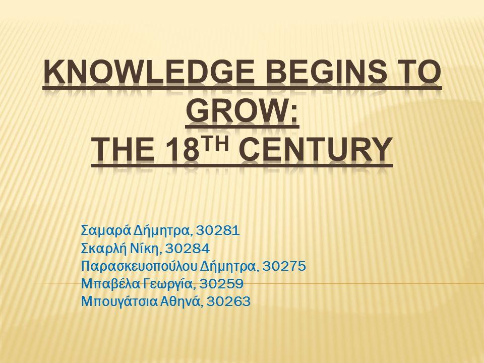  Πηγή:MEDICAL EDUCATION.PAST,PRESENT AND FUTURE  Κύριος Συγγραφέας: Calman, Kenneth C.