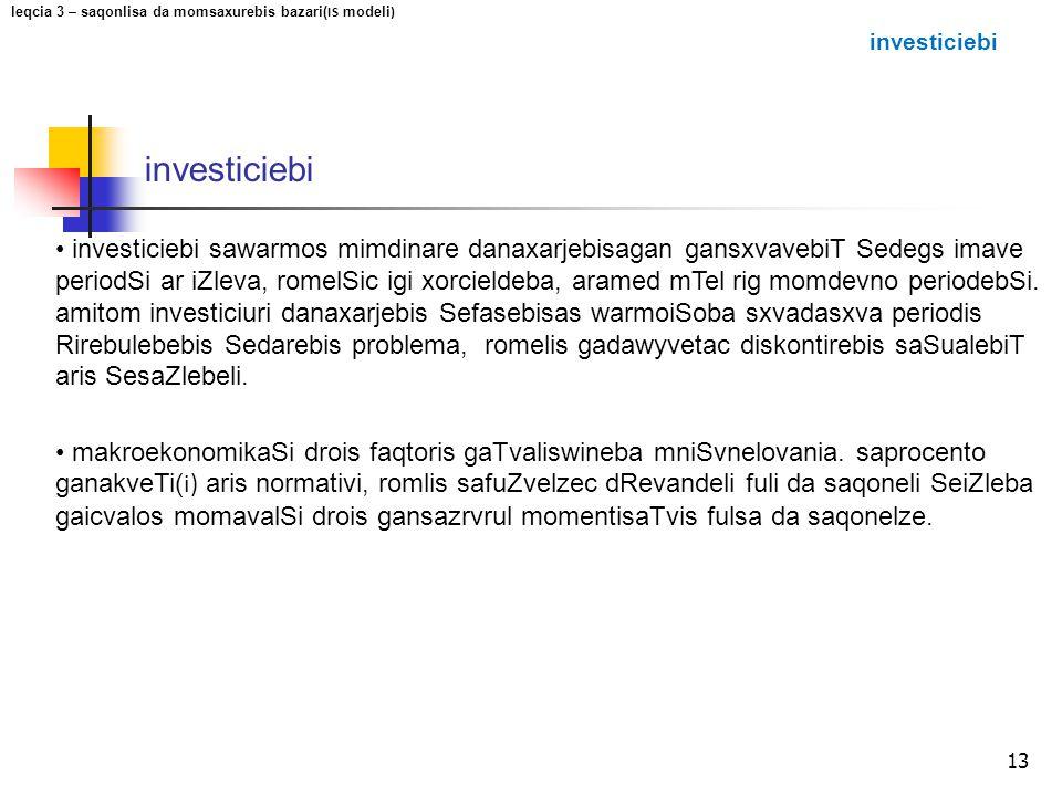 13 investiciebi investiciebi sawarmos mimdinare danaxarjebisagan gansxvavebiT Sedegs imave periodSi ar iZleva, romelSic igi xorcieldeba, aramed mTel rig momdevno periodebSi.