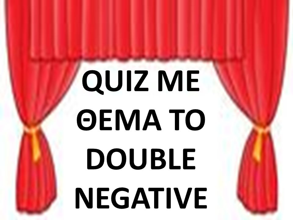 ♠ A983 ♥ Q87  32 ♣ 9842 Ο συμπαίκτης σας άνοιξε 1 ♣ και ο αριστερά σας αντίπαλος έκανε παρεμβολή 1 ♦.