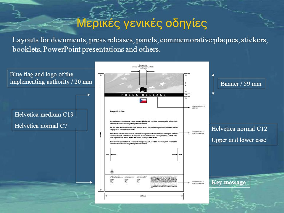 Μερικές γενικές οδηγίες Layouts for documents, press releases, panels, commemorative plaques, stickers, booklets, PowerPoint presentations and others.