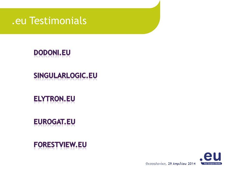 .eu Testimonials 29 Απριλίου 2014 Θεσσαλονίκη,