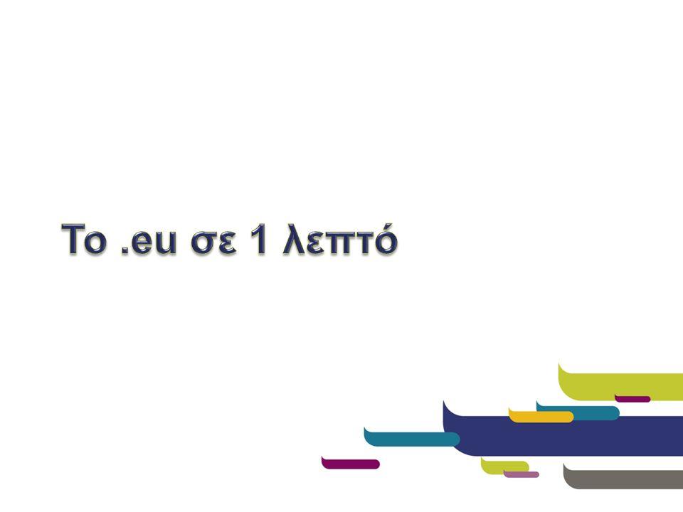 .eu in 1 minute! 29 Απριλίου 2014 Θεσσαλονίκη, VIDEO