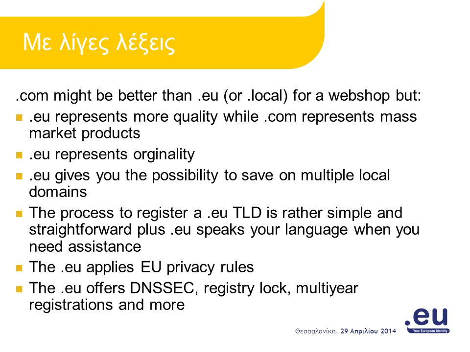 Με λίγες λέξεις.com might be better than.eu (or.local) for a webshop but:.eu represents more quality while.com represents mass market products.eu repr