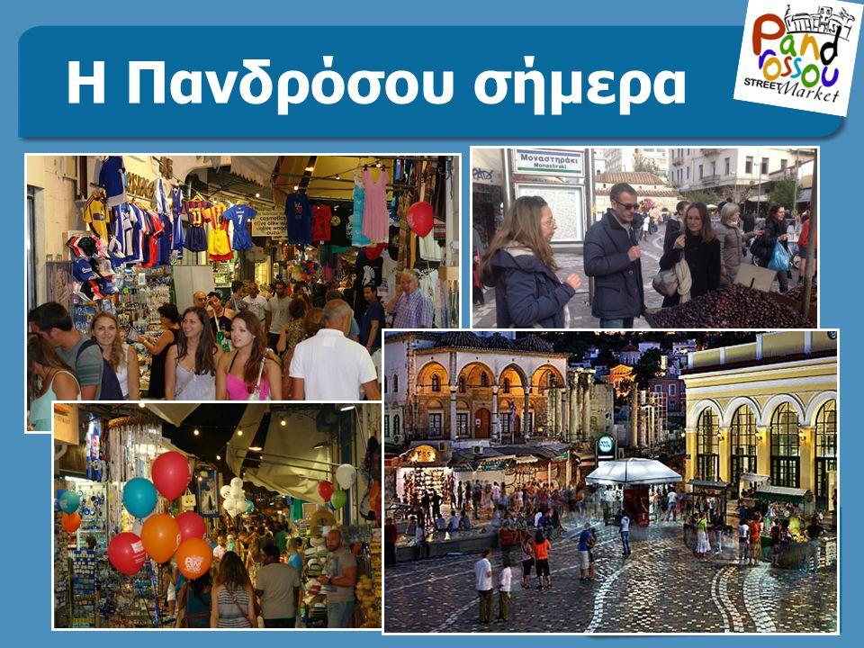 Φιλοξενία - Ξενάγηση 2013 Ρώσοι τουριστικοί πράκτορες 03.03.13 Βέλγοι τουριστικοί πράκτορες 10.03.13