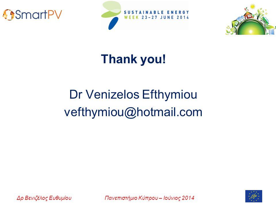 Πανεπιστήμιο Κύπρου – Ιούνιος 2014Δρ Βενιζέλος Ευθυμίου Thank you.