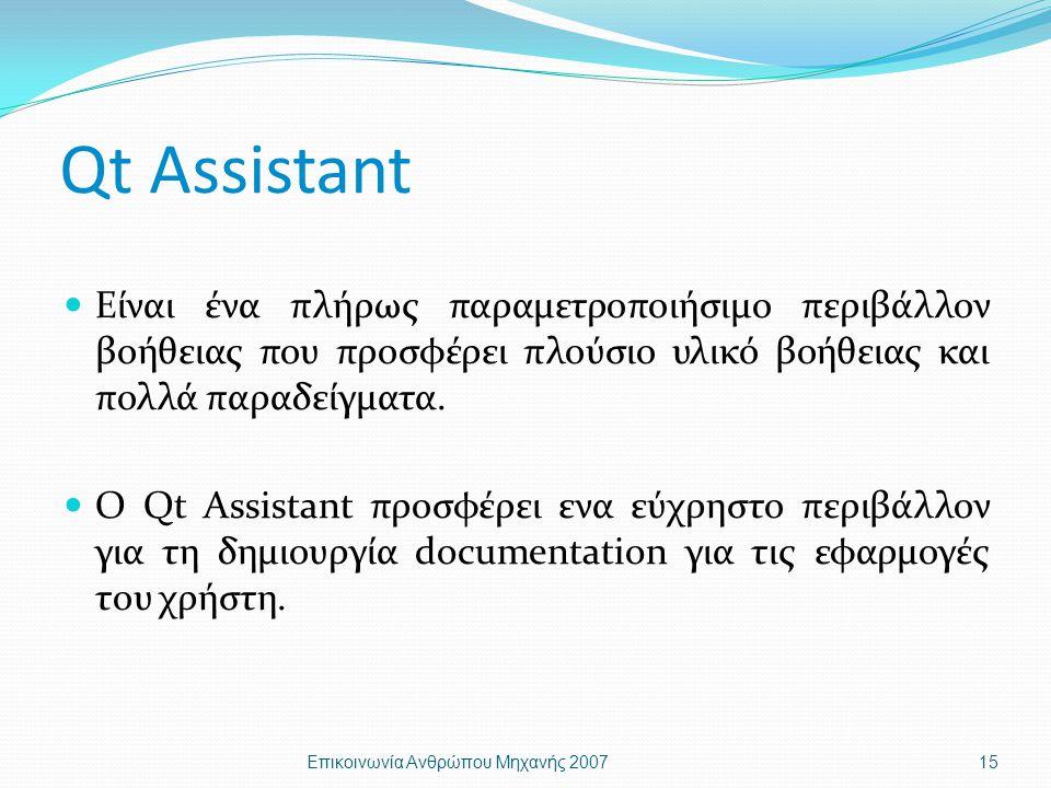 Qt Assistant Είναι ένα πλήρως παραμετροποιήσιμο περιβάλλον βοήθειας που προσφέρει πλούσιο υλικό βοήθειας και πολλά παραδείγματα.