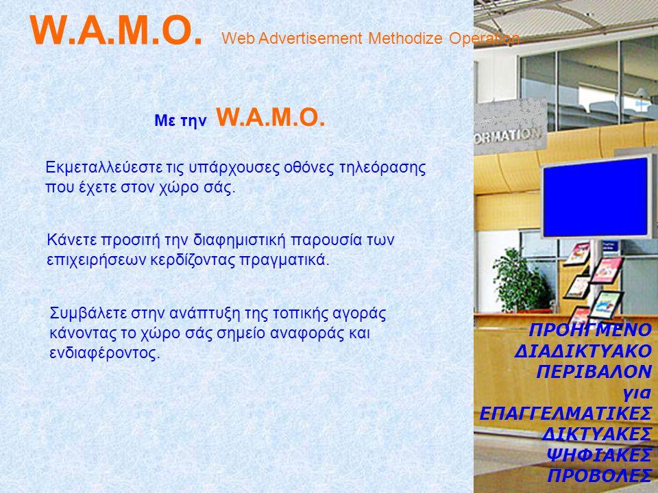 W.A.M.O.