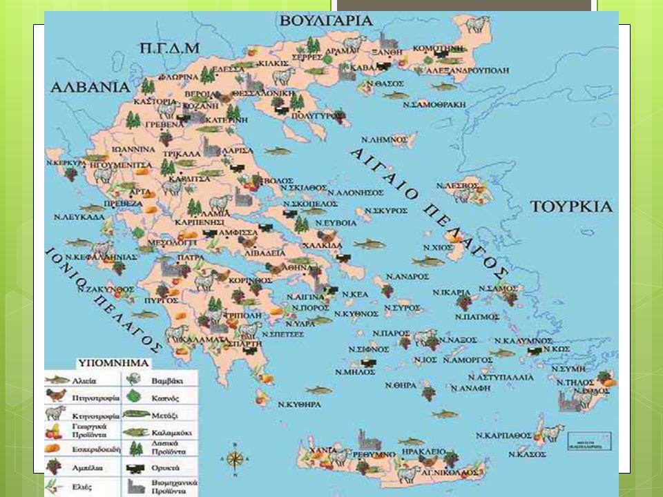Οι περιοχές που παράγονται βιομηχανικά φυτά  Αλεξανδρούπολη, Κομοτηνή, Ξάνθη, Δράμα, Σέρρες, Κιλκίς, Έδεσσα, Βέροια, Κοζάνη, Κατερίνη, Λάρισα, Τρίκαλα, Ηγουμενίτσα, Άρτα, Λαμία και Τρίπολη.