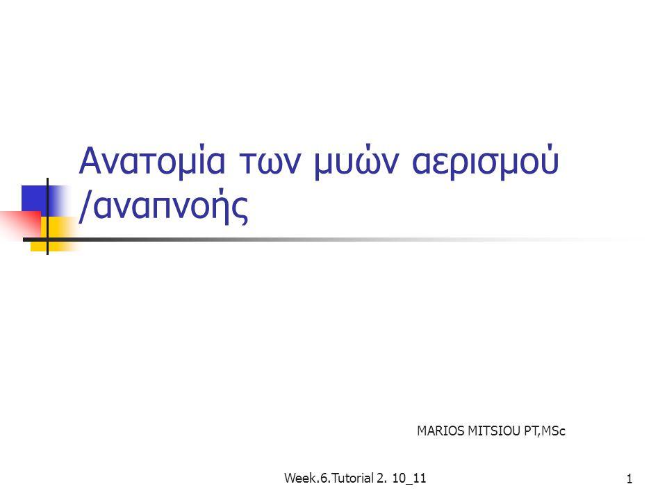 Week.6.Tutorial 2. 10_11 1 Ανατομία των μυών αερισμού /αναπνοής MARIOS MITSIOU PT,MSc