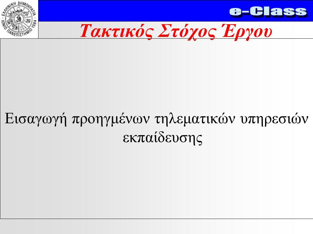 ΠΕ1.1 (9/2006) N.
