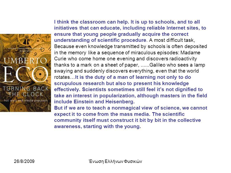 26/8/2009Ένωση Ελλήνων Φυσικών I think the classroom can help.