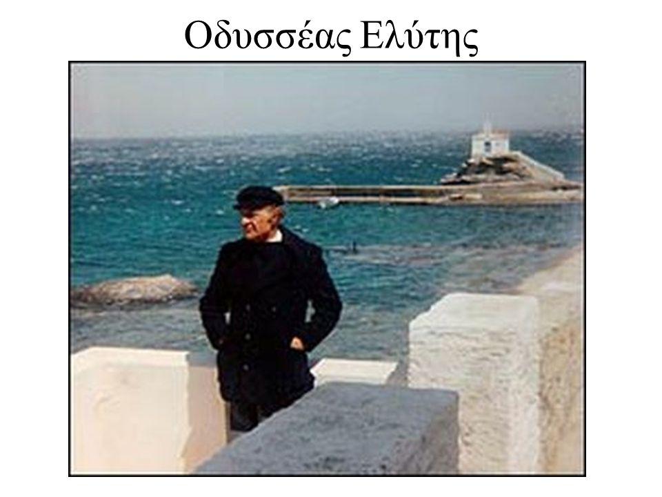 Είμαστε άραγε σήμερα σε θέση να αγωνιστούμε για την ελευθερία μας; Είμαστε σε θέση να κατανοήσουμε και να επιλέξουμε ένα αδέσμευτο κράτος; Είμαστε σε θέση να υψώσουμε πάνω και πέρα από κάθε μικροσυμφέρον το συλλογικό καλό της Ελλάδας; Είμαστε σε θέση να σκεφτόμαστε συμφιλιωτικά και άφοβα; Είμαστε σε θέση να πραγματοποιήσουμε το όνειρο των αγωνιστών του '40; Κι αν τώρα δεν είμαστε, γιατί αφεθήκαμε να βουλιάξουμε στην ευκολία που μας προσφέρθηκε...
