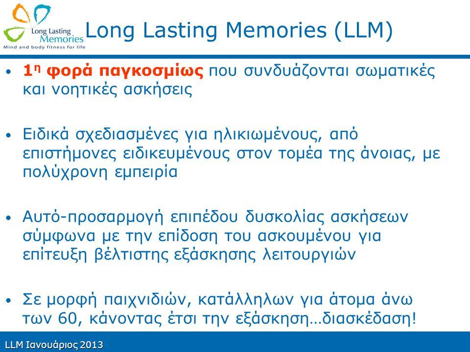 Long Lasting Memories (LLM) 1 η φορά παγκοσμίως που συνδυάζονται σωματικές και νοητικές ασκήσεις Ειδικά σχεδιασμένες για ηλικιωμένους, από επιστήμονες