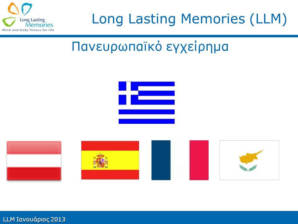 Αποτελεσματικότητα LLM To LLM δοκιμάστηκε σε 244 άτομα στη Θεσσαλονίκη Έδειξε σημαντική βελτίωση σε: Μνήμη Εργασίας Οπτικοχωρικές ικανότητες Εκτελεστικές λειτουργίες Προσοχή Γλώσσα Ταχύτητα αντίληψης MoCA Trail Making Test b LLM Ιανουάριος 2013