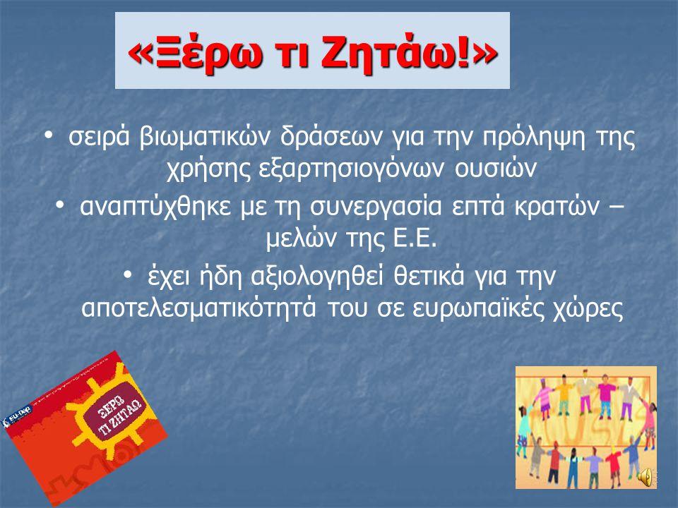 Συμμετέχουν: Αποστολούδη Μυρσίνη Αποστολούδη Μυρσίνη Καρυπίδου Ζέτα Καρυπίδου Ζέτα Μπρέγκου Άντζελα Μπρέγκου Άντζελα Συνέσιος Γιώργος Συνέσιος Γιώργος Η Ομάδα: «Ζελεδάκια» δημιούργησε το σκετς: «Υπάρχει Ελπίδα»