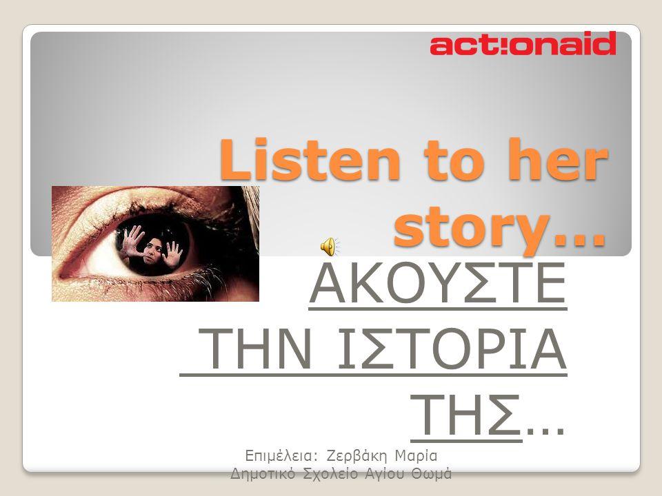 Listen to her story… ΑΚΟΥΣΤΕ ΤΗΝ ΙΣΤΟΡΙΑ ΤΗΣ… Επιμέλεια: Ζερβάκη Μαρία Δημοτικό Σχολείο Αγίου Θωμά