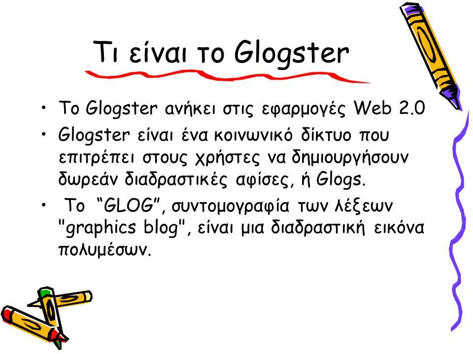 Τι είναι το Glogster Το Glogster aνήκει στις εφαρμογές Web 2.0 Glogster είναι ένα κοινωνικό δίκτυο που επιτρέπει στους χρήστες να δημιουργήσουν δωρεάν διαδραστικές αφίσες, ή Glogs.