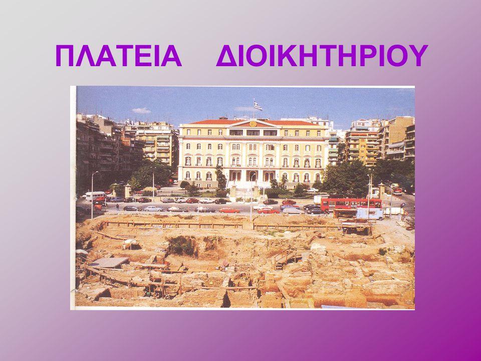 ΜΑΚΕΔΟΝΙΚΟΣ ΤΑΦΟΣ